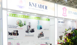 TAIPEIPLAS 2014 Taipei International Plastics & Rubber Industry Show